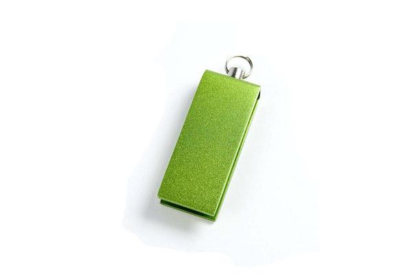 - Зеленый