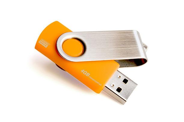 - оранжевый